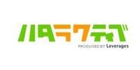 hataractive_logo