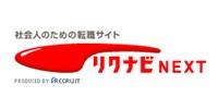rikunabi_next_logo